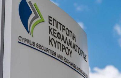 Στα €9,8 δις το υπό διαχείριση ενεργητικό συλλογικών επενδύσεων