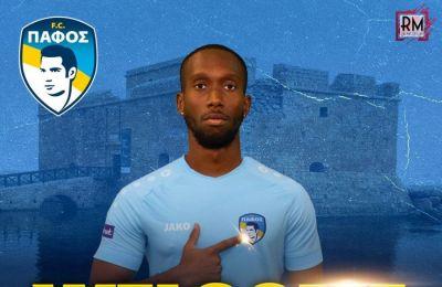 Πάφος FC: Ανακοίνωσε τον Σεμέδο