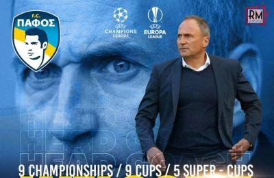 Πάφος FC: Το τιμόνι στον Μίλανιτς