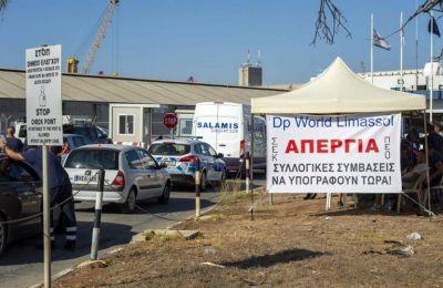Καρούσος: Πολύ κοντά σε λύση στην απεργία στο λιμάνι Λεμεσού