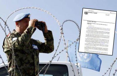 Ψήφισμα ανανέωσης της ΟΥΝΦΙΚΥΠ - Το επίσημο έγγραφο του ΣΑ ΟΗΕ