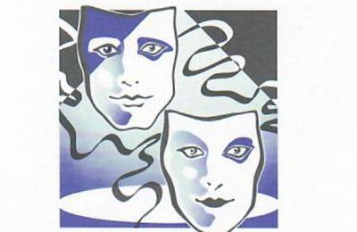 Το έργο είναι ένα μονόπρακτο γραμμένο το 1957. Φέρει όλα τα χαρακτηριστικά αυτού που έμελλε να ονομαστεί πιντερική γραφή και μάλιστα είναι ένα από τα πιο χαρακτηριστικά έργα του συγγραφέα