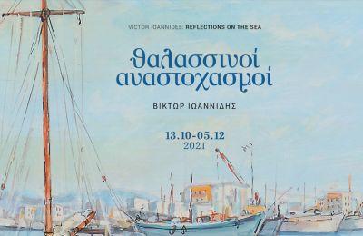 Τα περισσότερα από τα έργα της θεματικής αυτής φιλοτεχνήθηκαν από το 1969 έως το 1982 και έχουν όλα σχεδόν ως θέμα τους σκηνές από το παλιό λιμάνι της Λεμεσού και το καρνάγιο