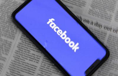 Μαύρη Δευτέρα για το Facebook