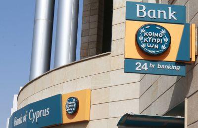 Από το ανώτατό τους επίπεδο το 2014 τα ΜΕΔ της Τρ. Κύπρου (15 δισ. ευρώ) έχουν μειωθεί κατά 13,4 δισ. ευρώ ή κατά 89%.