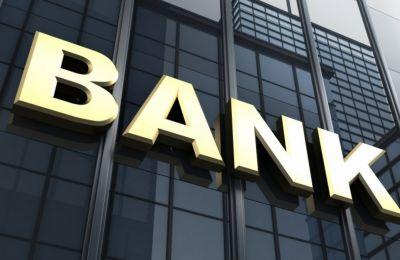 Από το 2016 οι τράπεζες πρέπει να έχουν προχωρήσει σε περισσότερα από 10 Σχέδια Εθελουσίας Εξόδου