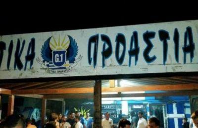 Απόλλων: Αίτημα αναστολής και των «Δυτικών Προαστίων»
