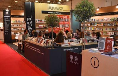 Με περισσότερους από 800 τίτλους βιβλίων, δεκατέσσερις εκδότες, έξι εκδηλώσεις, τέσσερις συγγραφείς και πλήθος επαγγελματικές συναντήσεις θα συμμετάσχει στην Έκθεση το Ελληνικό Περίπτερο